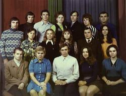 Группа А. Выпуск-1976