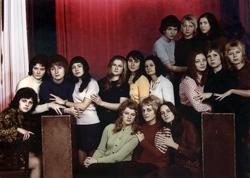 Группа В. Выпуск-1976